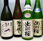 Sake Arrives at Vintage Wine Cellar